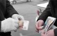В Барановичах за взятку задержаны должностные лица филиала «Атланта»