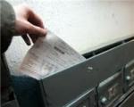Белорусы будут платить еще и за текущий ремонт