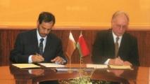 Беларусь и Китай подписали меморандум о сотрудничестве в ликвидации последствий чрезвычайных ситуаций