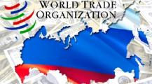 Новые пошлины в связи со вступлением РФ в ВТО станут известны в мае