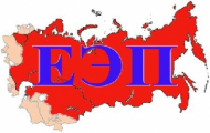 Беларусь является главным бенефициаром любых вариантов экономической интеграции в рамках ЕЭП - ЕАБР