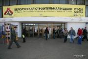 """Международная выставка """"Белорусская строительная неделя"""" пройдет в Минске 17-20 апреля"""