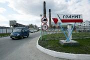 Олегу Стахаевичу отказано в восстановлении на «Граните»