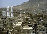 Британское и испанское посольства в Йемене закрылись вслед за американским
