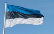 Эстония присоединилась к инициативе против «Северного потока-2»