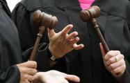 Лукашенко провел назначение судей