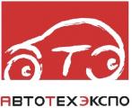"""Достижения белорусского автопрома будут представлены на выставке """"Автотехэкспо"""""""