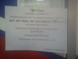 Ермакова просит не скупать валюту