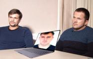 СМИ узнали детали пребывания в Болгарии агента ГРУ из дела Скрипалей