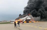 Предварительная информация: белорусов среди пострадавших в аэропорту Шереметьево нет