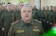 Белорусы потроллили неадекватного «ябатьку», полковника Кривоносова