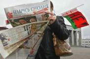 Свои газеты государство никому не продаст