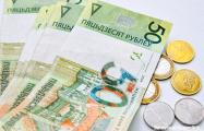 Задолженность белорусских организаций по кредитам и займам выросла почти на четверть