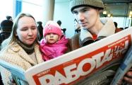 Брестские вакансии: И уборщице, и научному сотруднику — по 305 рублей