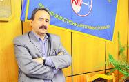 Геннадий Федынич: Надеюсь на вашу солидарность