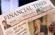 Financial Times исключила российские компании из рейтинга крупнейших в мире