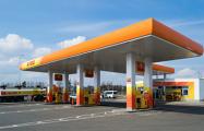 Экономист: Топливо в Беларуси может стоить дороже, чем в Польше или Германии