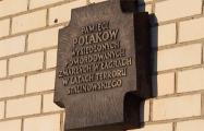 В Гродно почтили память депортированных в Сибирь белорусов