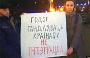 В Пинске прошел пикет против интеграции с РФ