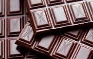 Названы восемь полезных свойств шоколада, которые впечатляют