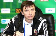 Мархель – главный кандидат на пост главного тренера сборной Беларуси