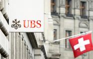 Global Finance назвал лучший частный банк мира