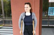 В Гомеле ОМОН сильно повредил ногу 22-летней медсестре
