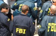 ФБР проверит законность присуждения России ЧМ-2018