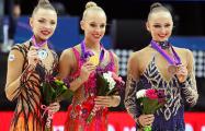 Белорусские гимнастки завоевали девять медалей