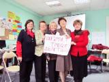 Белорусская Ассоциация клубов ЮНЕСКО поможет учителям проводить неформальные внеклассные часы