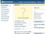"Сайт ""ВКонтакте"" возобновил работу"