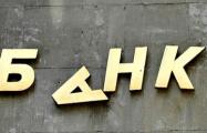 Каждый десятый крупный банк в России признали «зомби»