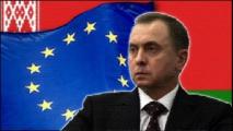 Послы смогут вернуться, когда в ЕС придут к пониманию необходимости диалога с Беларусью - Макей (ВИДЕО)