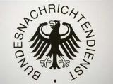 В Германии бизнесмена осудили за продажу Ирану ракетного оборудования