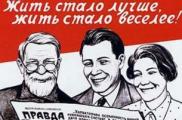 Сергей Чалый: Белорусская модернизация является аналогом советского ускорения