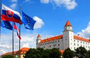 В Словакии парламент назначил голосование о вотуме недоверия правительству