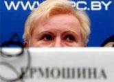 Европарламент ждет приглашения Ермошиной