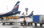 В Шереметьево пассажирский лайнер выкатился за пределы полосы
