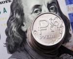 Курс российской валюты на БВФБ упал до рекордных 163 рублей