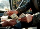 В Минске задержаны двое иностранцев-мошенников