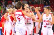 Чемпионат Европы: Белорусские баскетболистки победили бельгиек