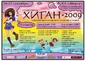 Фестиваль турецкой культуры откроется 26 апреля в Минске