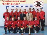 Гандболистки минского БНТУ стали обладательницами Кубка Беларуси