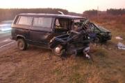 Легковушка столкнулась с микроавтобусом в Минском районе: 2 погибших, 11 раненых