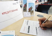 Белорусам в случае повышения комиссии планируют разрешить досрочно погашать кредиты