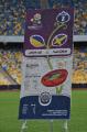 Билеты на матчи Евро-2012 будут иметь до десяти уровней защиты