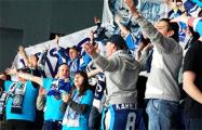 Как на хоккейном матче в подмосковной Балашихе появился Калиновский и национальный флаг