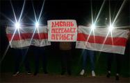 Лида, Стобцы, Озерцо, Любань вышли на вечерний протест