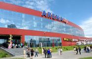 Налоговики арестовали в «Арена Сити» товаров на 37 миллиардов