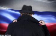 В Дании россиянина посадили на три года за шпионаж